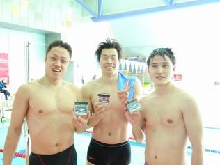 特別レース男子200m平泳ぎ